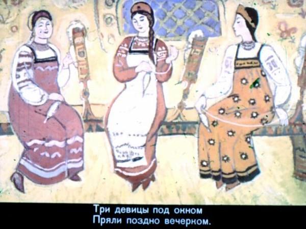 Три девицы под окном  Сказки на новый лад на bestolochinet