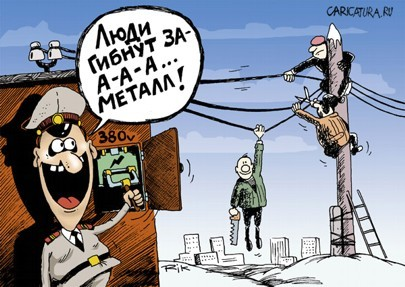 Военнослужащие РФ воруют конструкции донецкого аэропорта для сдачи на металлом, - ГУР Минобороны - Цензор.НЕТ 2747