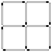 Передвинуть 2 спички чтобы получилось 2 треугольника фото