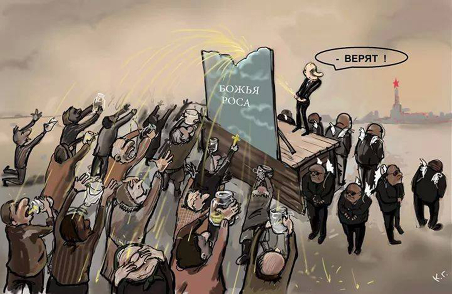 Реальные доходы россиян выйдут на докризисный уровень к концу 2018 года, - министр труда РФ Топилин - Цензор.НЕТ 3380