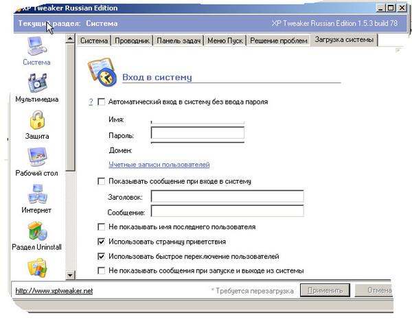 Как отключить пароль при входе в контакт