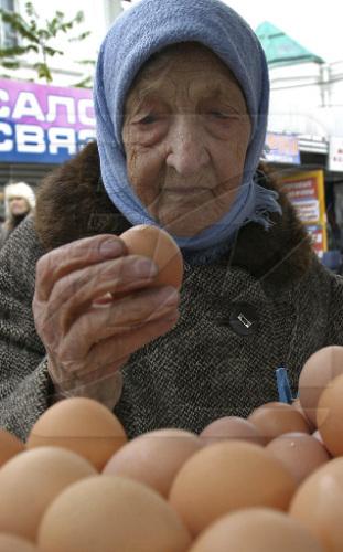 баба с яицами фото