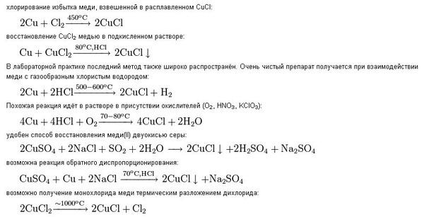 Мармелад желейный - Формирование качества товаров Библиотека русских 57