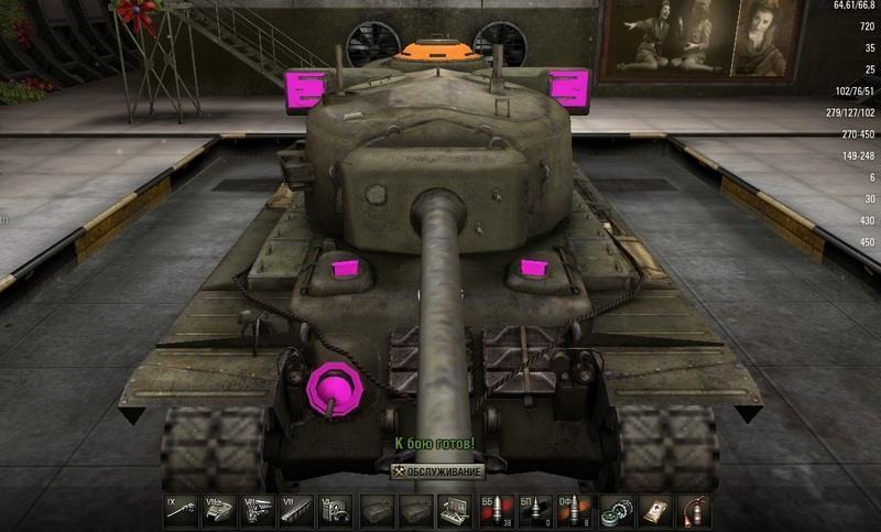 полках картинки слабых мест танков или