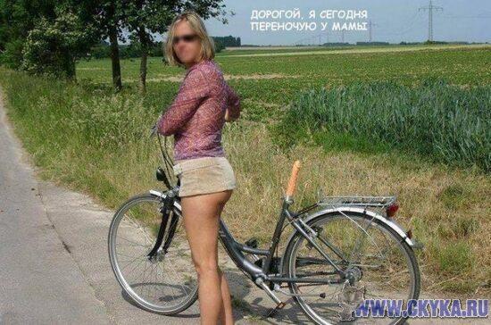 Девушка на велосипеде без седла фото фото 424-500