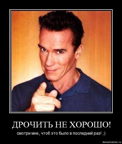 Бесплатные порно сайты ру