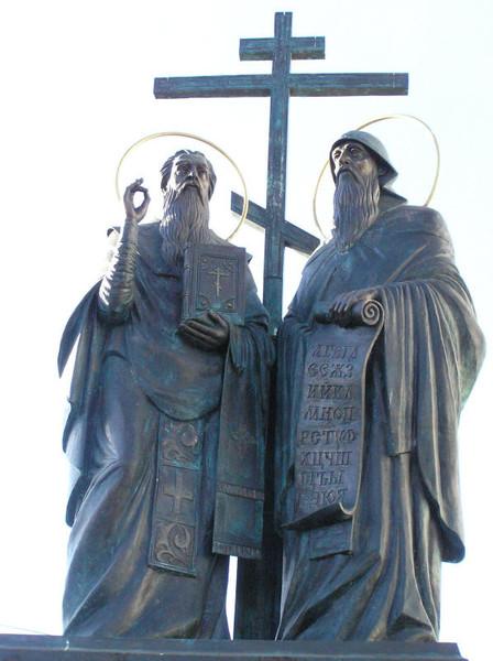Ответы@Mail.Ru: Вопрос про памятники Кириллу и Мефодию в разных ...