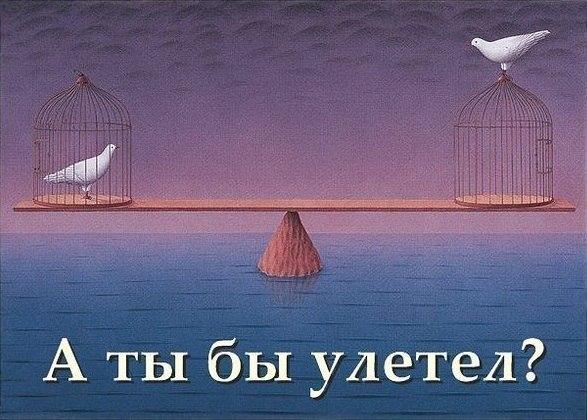 https://otvet.imgsmail.ru/download/3e7a61789b63d675496cccfb95e1406d_h-2727.jpg