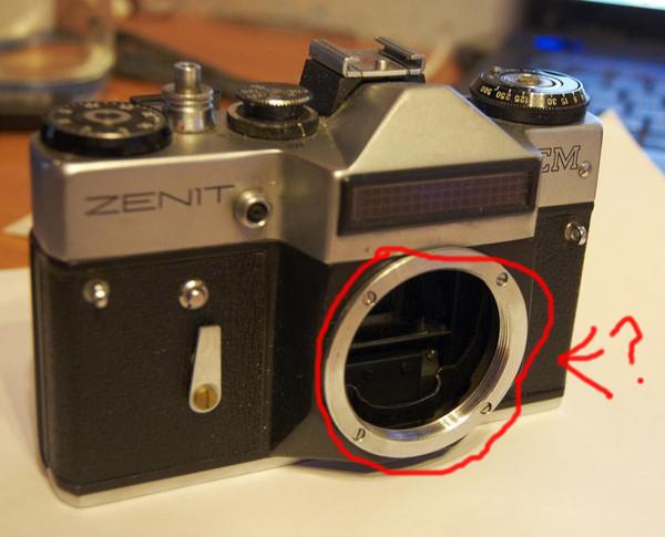 рулонной можно ли покупать фотоаппарат на ввц ним узнаете