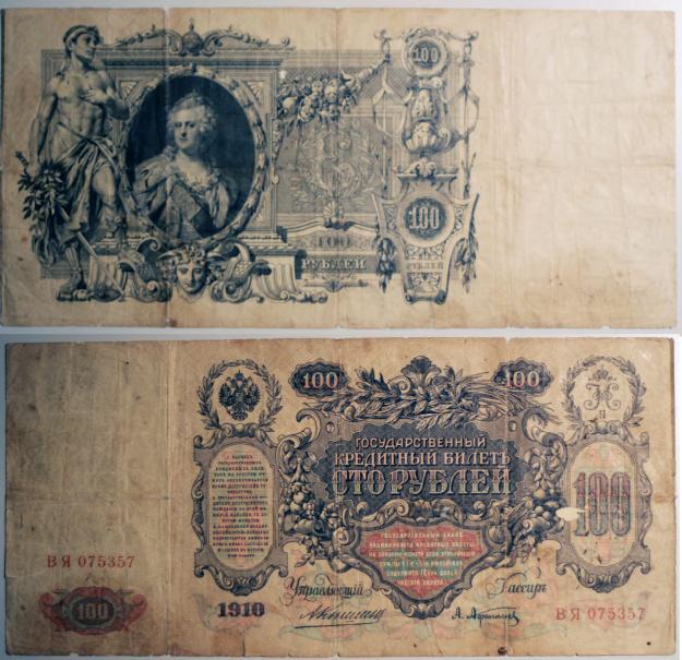 Купюра петенька монета 5 копеек 1989 года цена