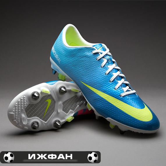 Ответы Mail.Ru  Бутсы для футбола (газон) 762c274b08a82
