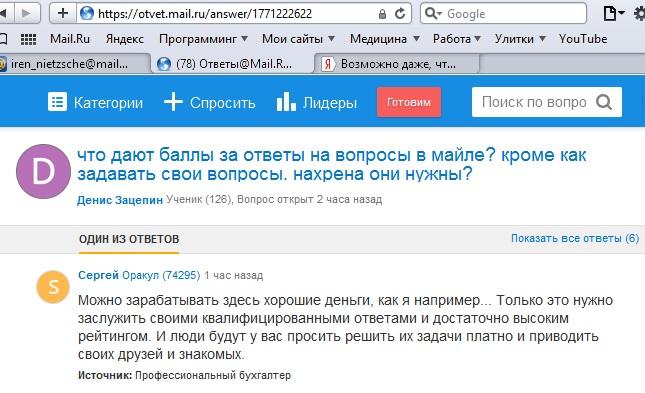временная работа в москве для пенсионерки