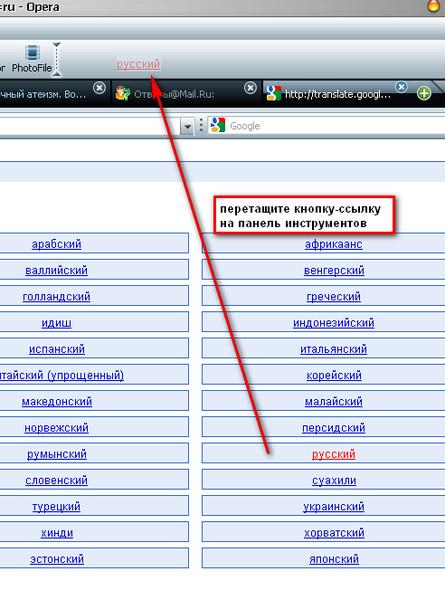 Как сделать веб-сайт русским раскрутка сайтов купить двд рекордер