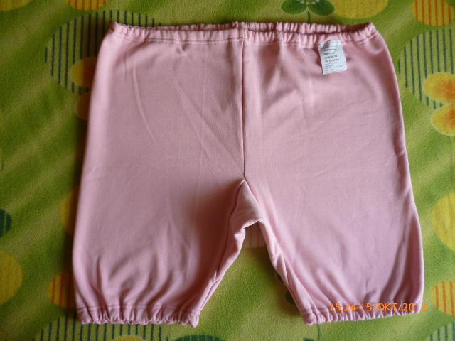 Панталоны женские три резинки с начесом
