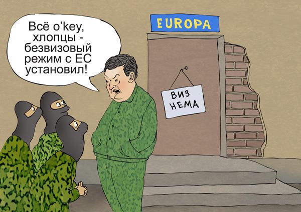 ЕС никогда не называл конкретных дат относительно безвиза для Украины, - Стулик - Цензор.НЕТ 5048