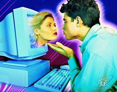 Общение через скайп порно