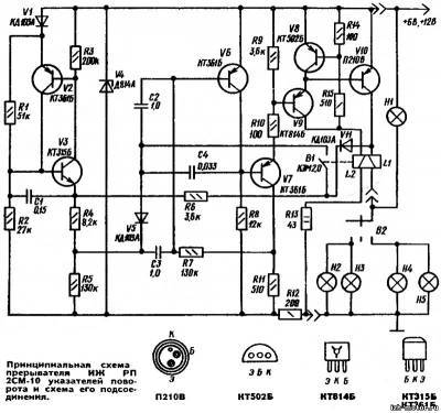 Это схема - ИЖРП-2СМ-10