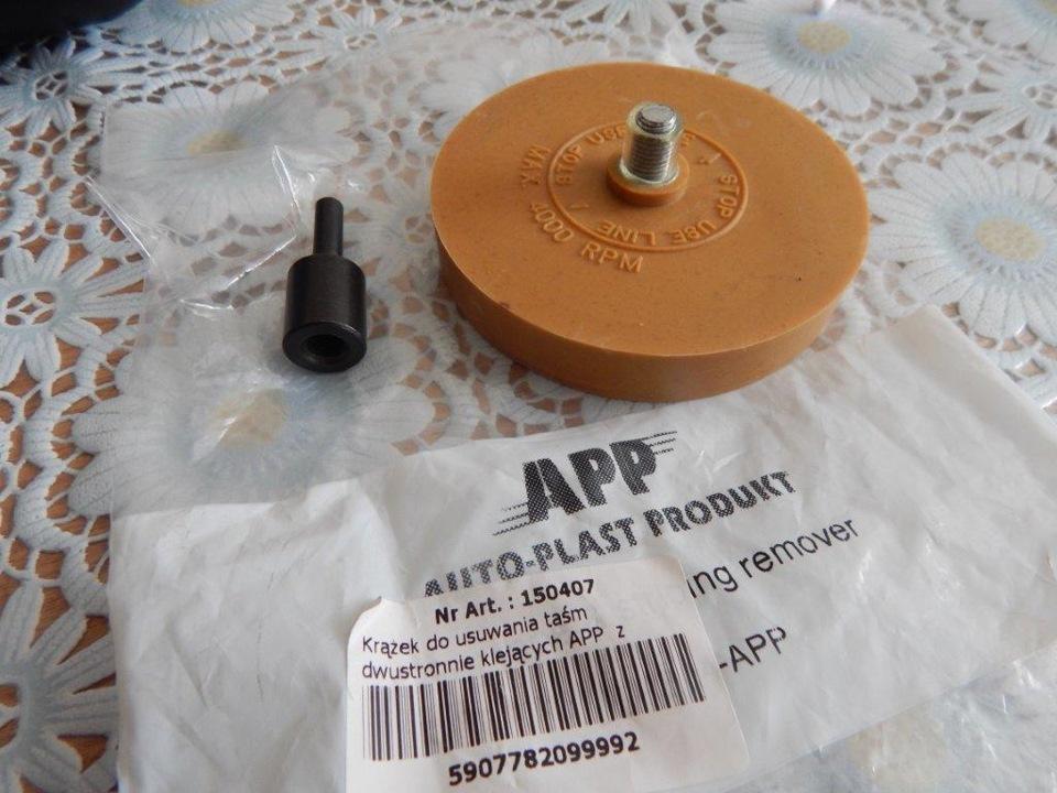 карамелька насадка на дрель цена
