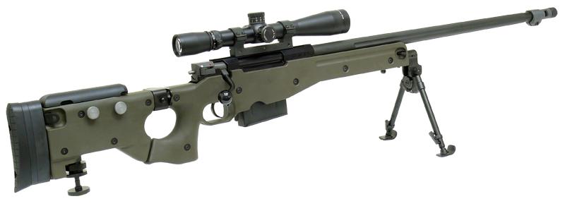 magnum sniper rifle - 800×292