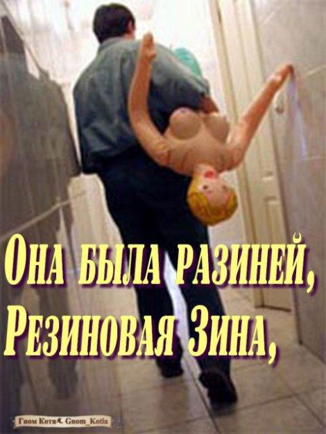 Ебет резиновую куклу - potaskushkacom
