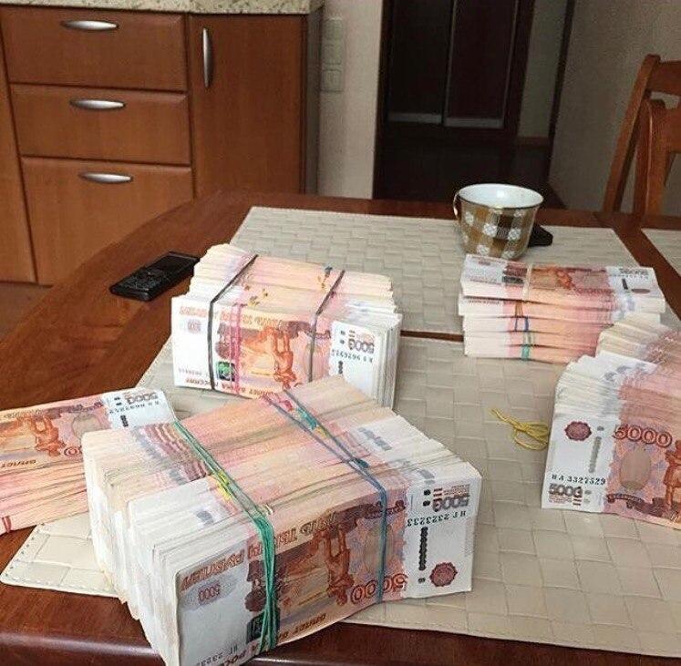 Открытки, картинки с надписями про денег нет