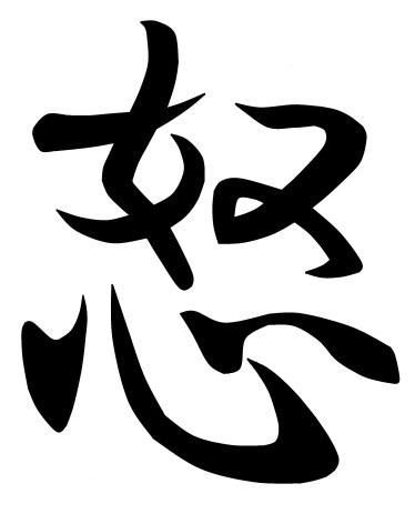 Японские картинки с иероглифами объявления продаже