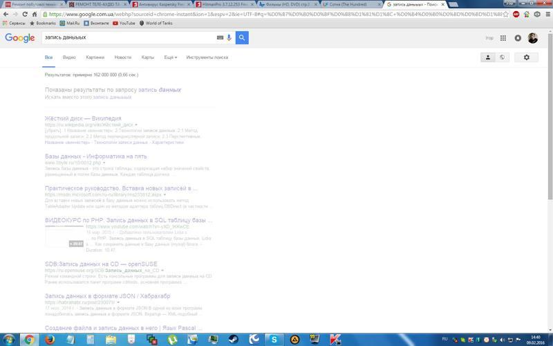 зависает гугл хром - фото 6