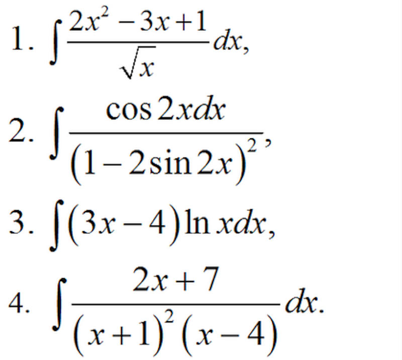 Ответы mail ru Контрольная работа по интегралам Неопределенный интеграл