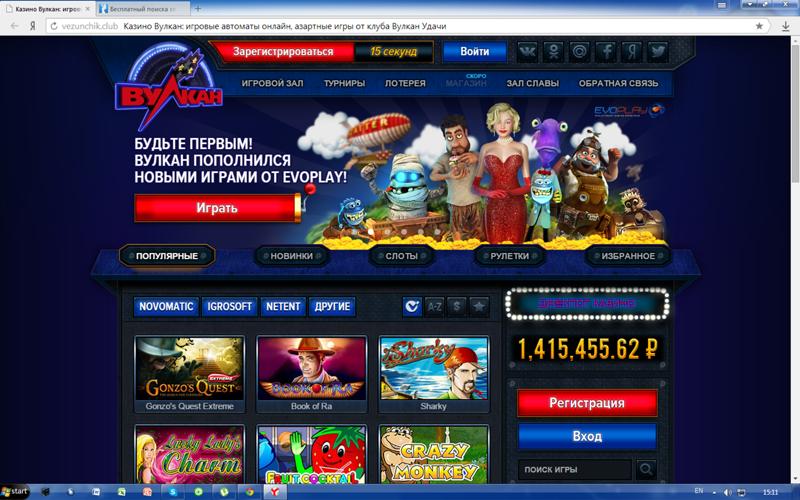 как убрать казино в браузере