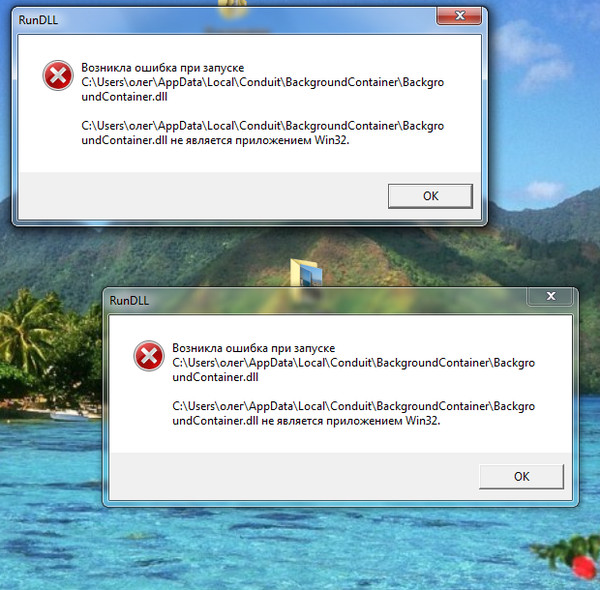 Ошибка при запуске браузера тор hyrda вход тор браузер на андроид бесплатно