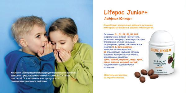 посоветуйте препараты от глистов девочке 4.5 года
