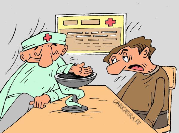 Больной врач смешная картинка