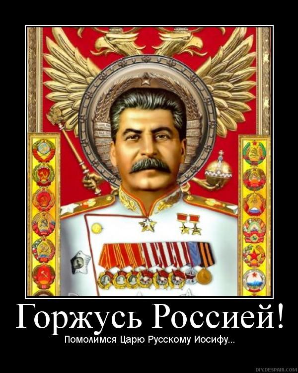 Маккейн призвал США и НАТО активизироваться против агрессии Путина - Цензор.НЕТ 7967