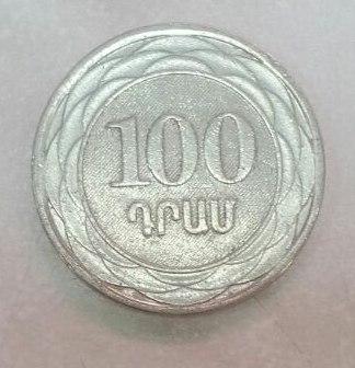 как узнать чья монета по фото прям таки действительно