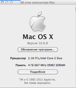 10.6.8 TÉLÉCHARGER MAIL MAC OS
