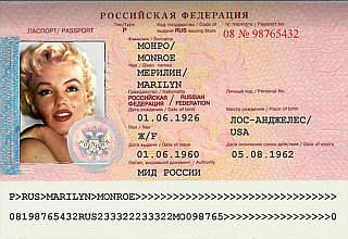 Фото для загранпаспорта детям 62