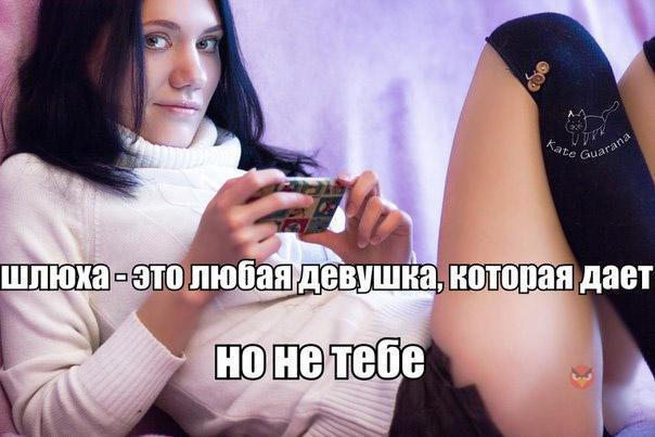 проститутка означает