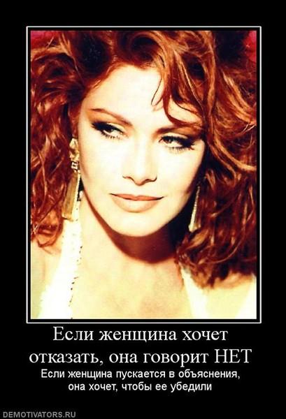 devushka-pokazivaet-kak-ona-hochet