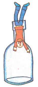 картинка лезть в бутылку переехала только