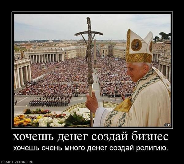 существует ли брак между свидетелем иеговы и атеистом муниципальное унитарное предприятие