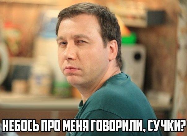 красивые русские мужчины фото