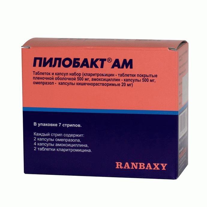 можно ли принимать квамател с антибиотиками мам термобелье Janus