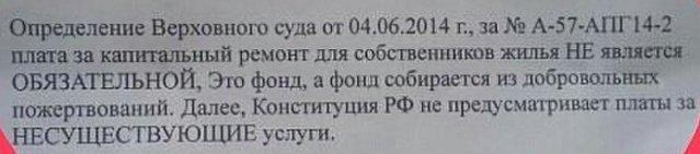 определения верховного суда от 04.10.2006 56г0628