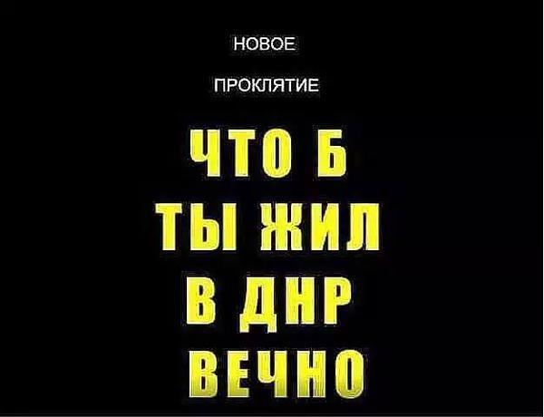 """В апреле 2014 года агрессию РФ против Украины поддерживали 74% россиян. Сегодня эта цифра упала до 22%, - руководитель """"Левада-центра"""" - Цензор.НЕТ 8702"""