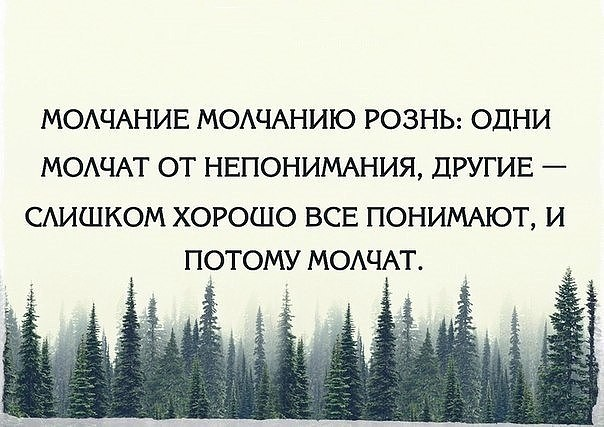https://otvet.imgsmail.ru/download/4491942_615b95b206537cf5a5f9ac0919747f24_800.jpg