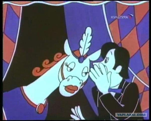 Мультфильм лошарик (1971) смотреть онлайн бесплатно в.