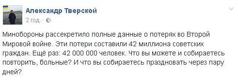 Пять пророссийских интернет-провокаторов задержаны накануне майских праздников в 4 областях, - СБУ - Цензор.НЕТ 3233
