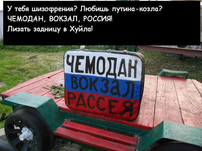"""""""Тронешь ее, мы тебя тут все, бл#дь, на месте убьем падлу такую!"""": в Николаеве произошла стычка из-за бабушки с георгиевской ленточкой - Цензор.НЕТ 2938"""