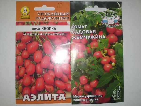 Ответы@mail.ru: посоветуйте низкорослый сорт томатов для выр.