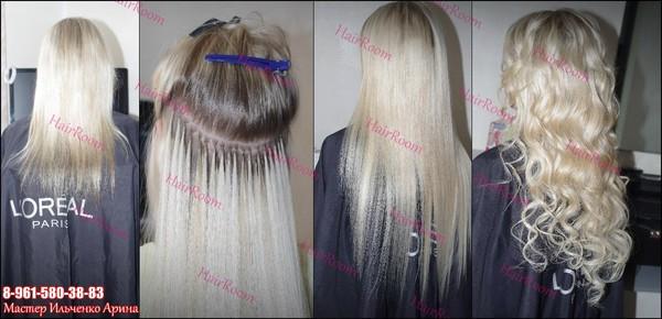 На какую длину можно наращивать волосы